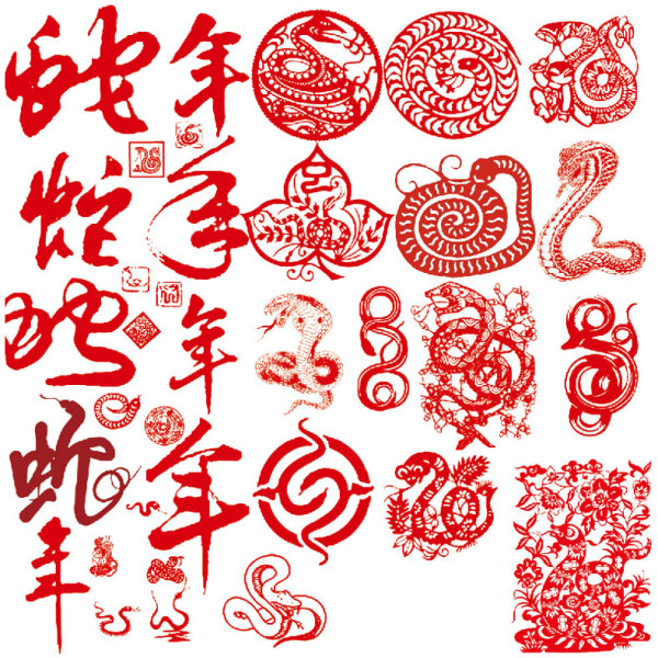 Traditional Year of the Snake paper cut design PSD layered material