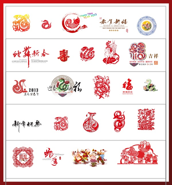 2013 Year of the Snake Chinese wind psd paper cut material