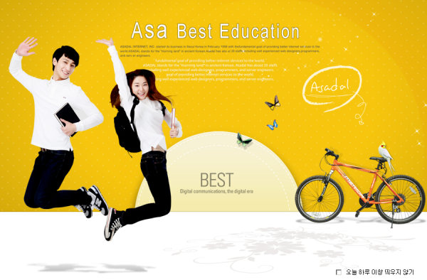 Students psd layered material