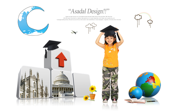 The young students Posters psd material  3