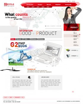 White red navigation website templates