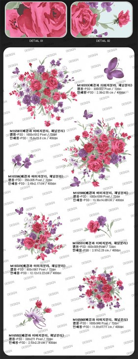 Artcity Korean fashion gorgeous patterns series  12 Rose and Butterfly