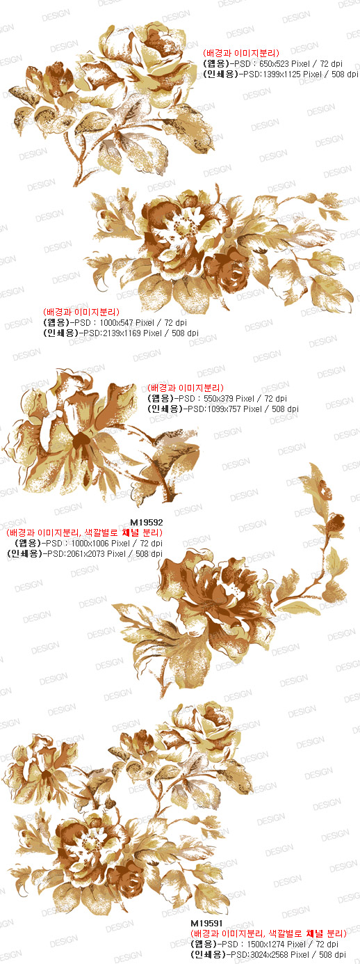Artcity fashion flowers and shading psd layered material