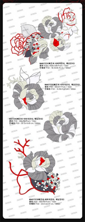 Artcity hand painted line drawing effect roses psd layered material