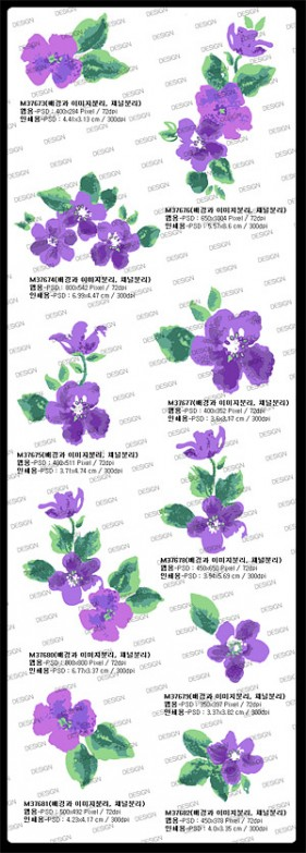 Artcity watercolor effect flowers   violets psd layered material
