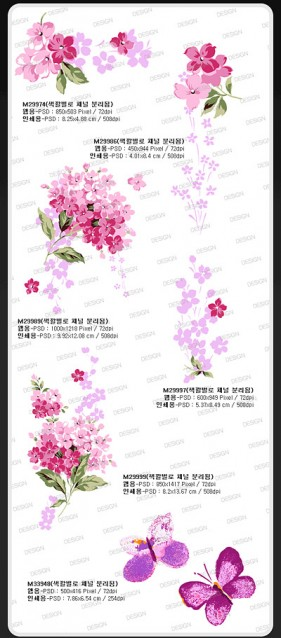 Fashion pink and purple flowers and butterflies psd layered material