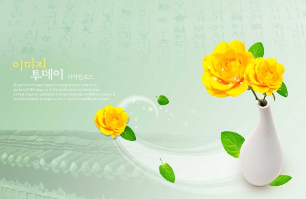 Flowers background PSD layered material  11