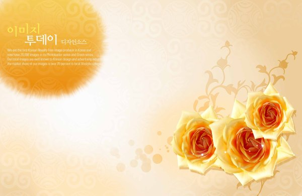 Flowers background PSD layered material  12