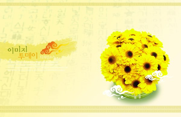 Flowers background PSD layered material  15