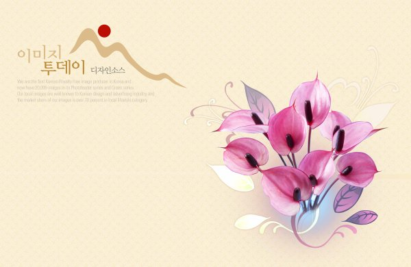 Flowers background PSD layered material  3