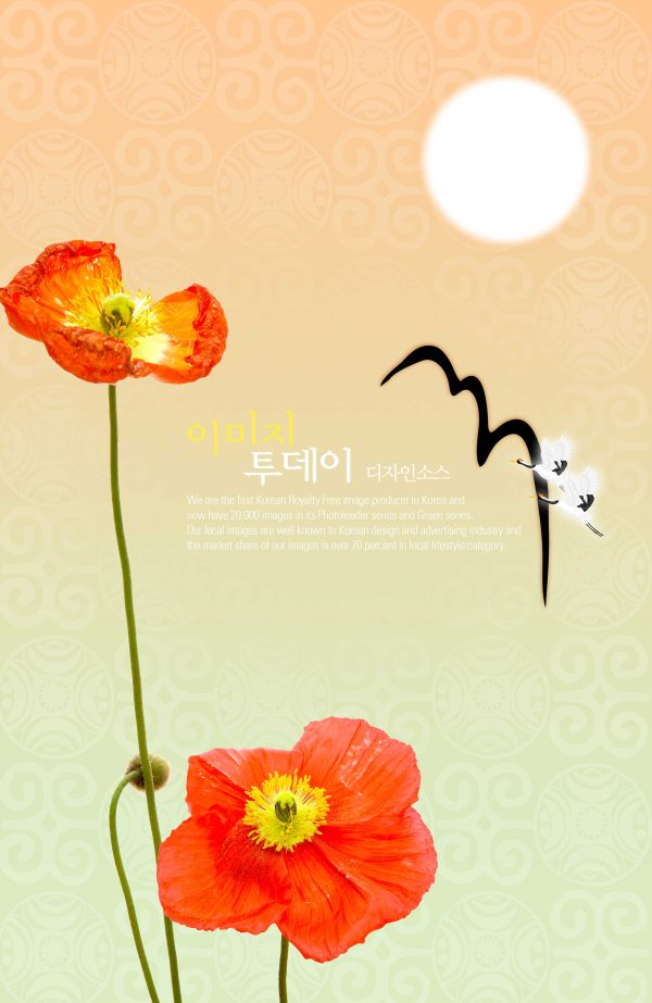 Flowers background PSD layered material  9