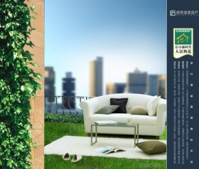 HD Green Real Estate PSD layered