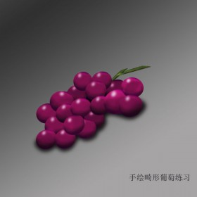Hand painted grapes psd layered material