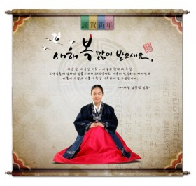 Picture of the hanbok beauty HD the still lifes PSD material 06