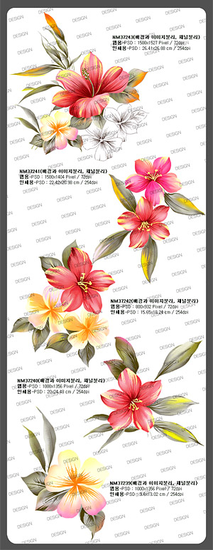 Psd layered material, Artcity hand painted fashion lily