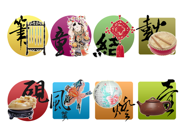 Chinese style series of transparent PNG icon