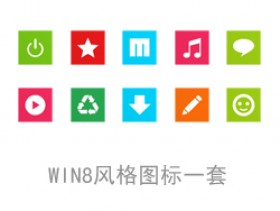 Win8 style icon