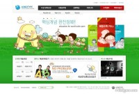 Baby world Korea cartoon educational website