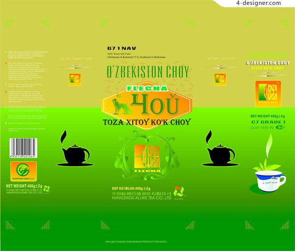 A tea advertising posters vector material