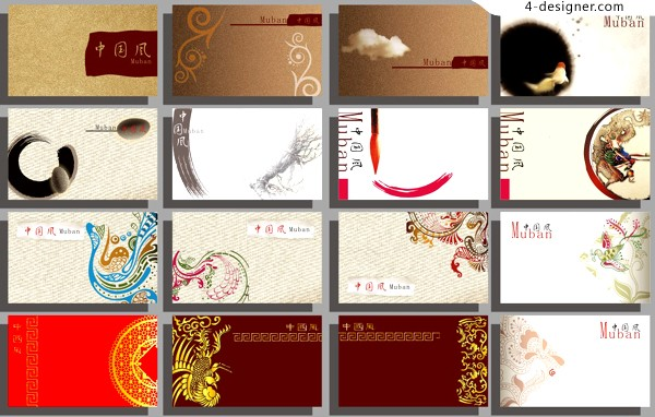 Variety of Chinese wind card background vector material
