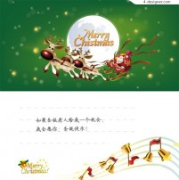 2 beautiful Christmas card vector materials