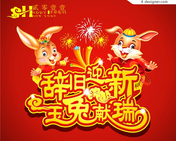 2011 Rabbit Dance vector material