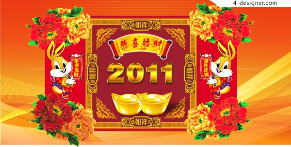 2011 vector material of Wishing you prosperity