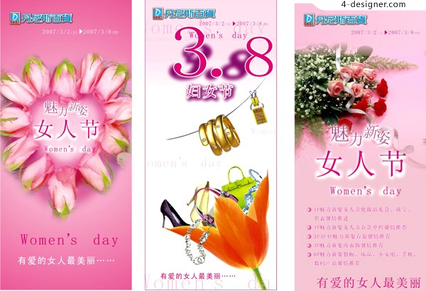 Attractive woman s day shopping festival posters vector material