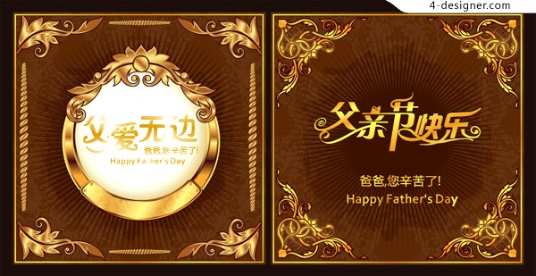 Happy Father s Day vector material