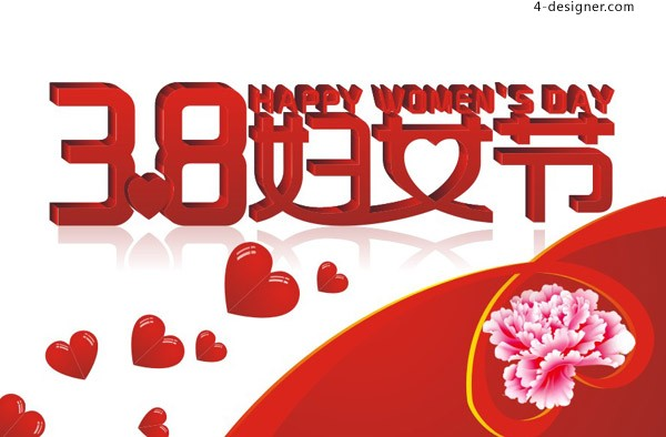 Happy International Women s Day vector material