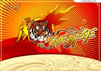 Happy Year of the Tiger Calendar background vector material