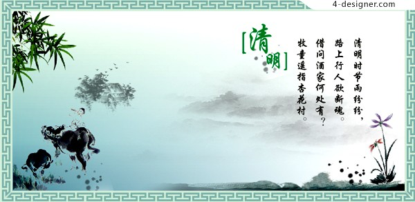 Qingming Festival cultural background vector material