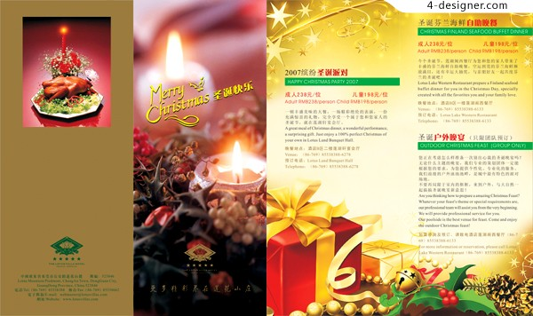 Restaurant Christmas Special Events advertisements vector material