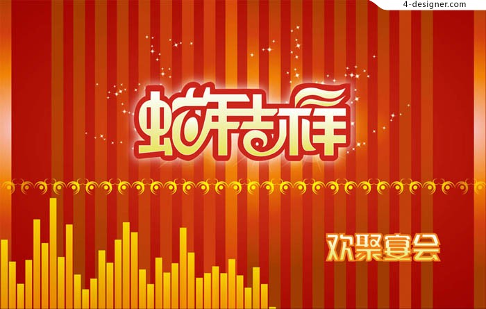 Snake auspicious event poster background vector material