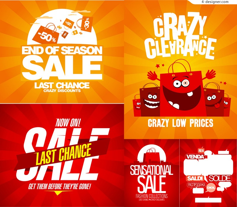 Vector material of beautiful discount promotion poster