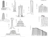 11 city s famous new building vector material
