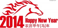 2014 Year of the Horse logo design vector material