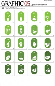 GRAPHIC catering and food vector icons
