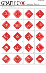 GRAPHIC red button style vector icons