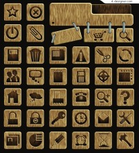 A group of fine grain icon vector material
