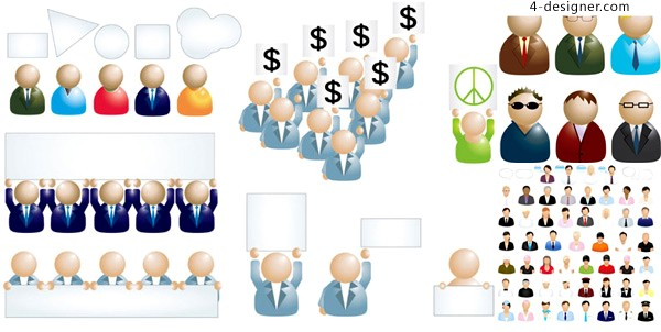 Business people icon vector material