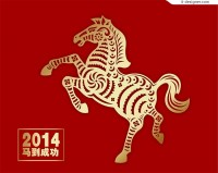 Golden paper cutting horse vector material
