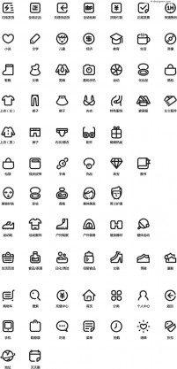 Sophisticated online shopping icon vector material