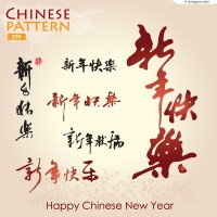 Happy New Year WordArt fine vector material