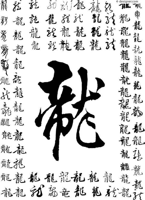 Chinese calligraphy fonts download