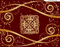 A beautiful golden pattern decorative background vector material
