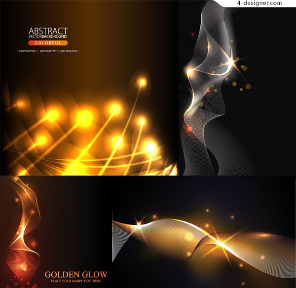 Glare dynamic smoke background vector material