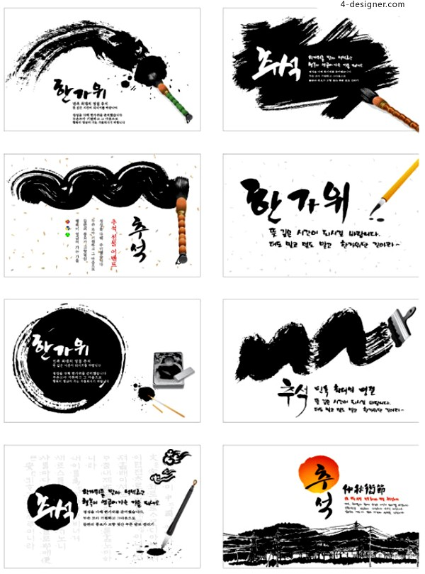 South Korea ink vector material