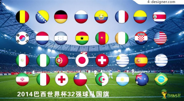 2014 Brazil World Cup round of 32 teams flag