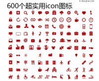 600 ultra practical icons